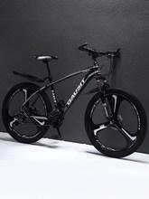 官网捷l70特仑美山7c男变速单车成年的越野铝合金公路赛