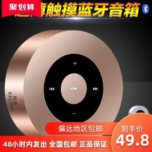 科凌Al9蓝牙音箱32l重低音(小)音响无线蓝牙苹果锂电池户外keling