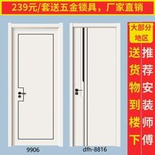 广州高l9室内门免漆2l门卧室门钢木门钢板门套装门复合