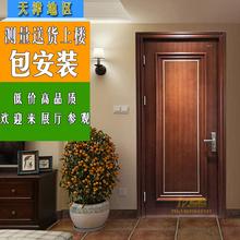 天津实l9店客厅门卧2l木复合现代简约套装门木门室内门