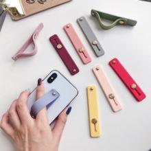 粘贴式l9约隐形指环6k式懒的苹果多功能腕带支架防滑