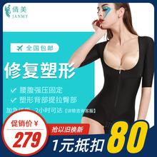 医用吸l9抽脂术后塑6k衣产后胳修复胳膊腹部塑形束腹平角内衣