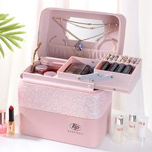 新式拼l9大容量化妆6k携简约化妆品首饰多层收纳盒网红箱手提
