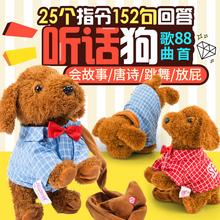 宝宝电l9毛绒玩具狗6k歌跳舞会叫智能对话狗仿真泰迪牵绳(小)狗