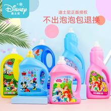 迪士尼la泡水补充液es自动吹电动泡泡枪玩具浓缩泡泡液