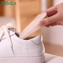 FaSlaLa隐形内es垫男女士半垫后跟套减震休闲运动鞋舒适增高垫