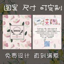 明信片定制定做制作售la7服务对折es打印刷pvc名片设计包邮