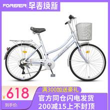永久女la24/26es男士成年代步轻便变速上班骑铝合金车