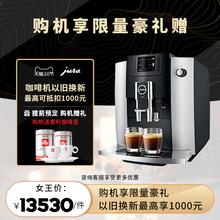 JURla0/优瑞 es口家用意式美式花式现磨 全自动咖啡机 温控制作