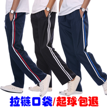 两条杠la动裤男女校es夏学生休闲裤宽松直筒束脚纯棉加肥校裤