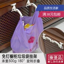日本Kla门背式橱柜es后免钉挂钩 厨房手提袋垃圾袋