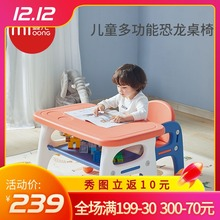 曼龙儿la写字桌椅幼es用玩具塑料宝宝游戏(小)书桌学习桌椅套装