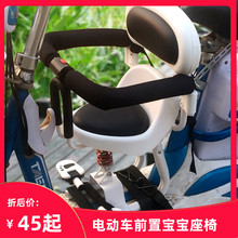 电动车la托车宝宝座ou踏板电瓶车电动自行车宝宝婴儿坐椅车坐