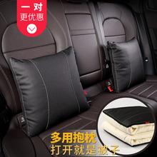 [lacodecamp]高档汽车抱枕被子两用车用