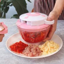 绞蒜泥la手动搅拌机mp家用(小)型厨房姜蒜搅碎机碎绞菜机蒜蓉器