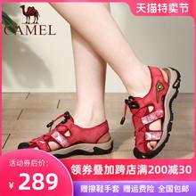 Camlal/骆驼包ee休闲运动厚底夏式新式韩款户外沙滩鞋