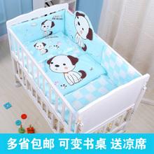 白色实la床摇篮床宝ee功能宝宝床 可变书桌 多省包邮