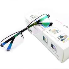防辐射la镜男女抗蓝yb机玩电脑无度数保护眼睛平光平面潮护目