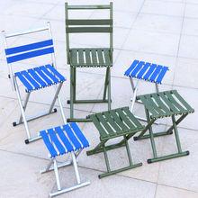 小凳子折叠便携式靠背马扎