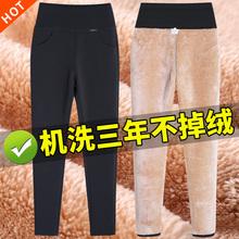 冬季加la打底裤女外yb女裤中年妈妈长裤秋冬女士棉裤保暖裤子