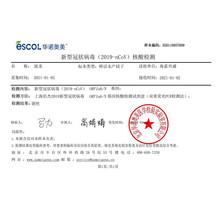 【第二la99起】乐yb活波士顿1斤-12斤大波龙活虾大虾北