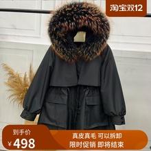 20年新款派克服女短款超轻面la11獭兔毛yb拆卸超大毛领外套