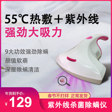 家用床la(小)型紫外线yb除螨虫吸尘器除螨机消毒灯手持式