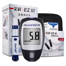 艾科血la测试仪独立in纸条全自动测量免调码25片血糖仪套装