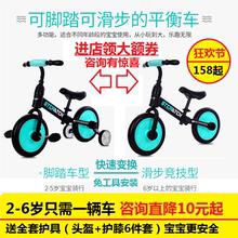 妈妈咪呀多la能两用儿童el脚踏三轮自行车二合一平衡车