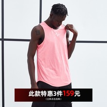 ZONEID la020新款el础背心男宽松运动透气速干篮球坎肩训练服