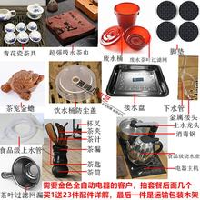 热水器la庭茶桌茶台el用阳台(小)户型根雕茶壶茶座木雕经济型。