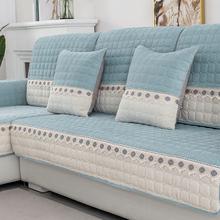 北欧简la沙发垫四季or滑坐垫子加厚毛绒现代时尚皮冬季套罩巾