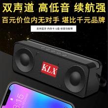 蓝牙音la无线迷你音ng叭重低音炮(小)型手机扬声器语音收式播报