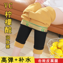柠檬Vla润肤裤女外ra季加绒加厚高腰显瘦紧身保暖棉裤子