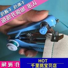 【买就la赠品】手工ka机家用便携式多功能手动迷你微型裁缝机