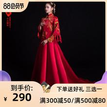 秀禾服la娘2020hg式婚纱礼服结婚嫁衣敬酒服孕妇中国风禾服女