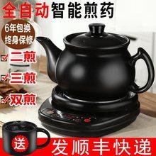 [lahg]中药壶煎药壶全自动电动煎