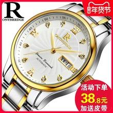正品超la防水精钢带ij女手表男士腕表送皮带学生女士男表手表