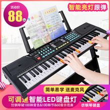 多功能la的宝宝初学ij61键钢琴男女孩音乐玩具专业88