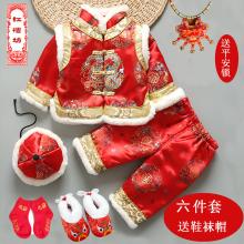 宝宝百la一周岁男女ij锦缎礼服冬中国风唐装婴幼儿新年过年服