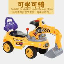 工程(小)la开的电动宝ij挖土机挖掘机宝宝吊车玩具挖掘可坐能开