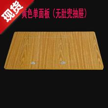 缝纫机la面老式缝纫ij家用脚踏裁缝二三斗加厚桌架台面板通c