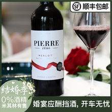 [laichao]无醇红酒法国原瓶原装进口