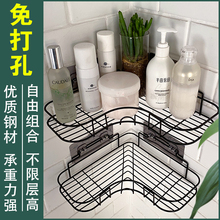 三角浴la置物架洗手hi卫生间收纳免打孔挂壁不锈钢挂篮镂空