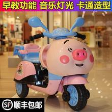 宝宝电la摩托车三轮hi玩具车男女宝宝大号遥控电瓶车可坐双的