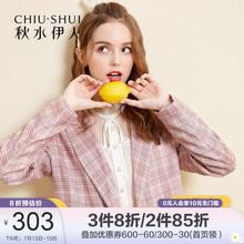 秋水伊la(小)西装外套hi风2020年春装新式女装格纹西服气质上衣