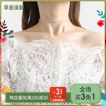 超好搭的choker时尚简约珍珠la13链少女hi链女脖子饰品颈带