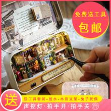 盒子剧场la1iy(小)屋hi拼装模型房子创意别墅玩具屋生日礼物女