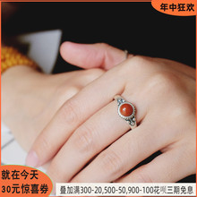 晴朗南la南方纯银饰hi玛瑙女式泰银手工复古风民族开口戒指环