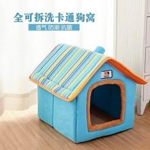 房间(小)la垫子宠物窝hi宠物狗床可爱睡觉大号通用家用